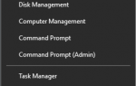 Pełna poprawka: Civilization V już nie działa w systemie Windows 10
