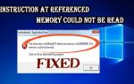 """7 Łatwe poprawki, aby pozbyć się """"Nie można odczytać instrukcji w pamięci odniesienia"""" Problem"""