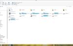Jak usunąć nieistniejący napęd CD w Windows 10, 8.1