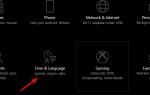 Crunchyroll nie będzie działał z VPN? Oto jak to naprawić