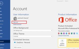 Poprawka: konfigurowanie komputera do zarządzania prawami do informacji zablokowało problem Office 365