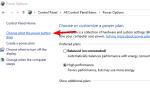 Laptop nie zostanie zamknięty w systemie Windows 10 [ULTIMATE GUIDE]