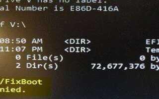 Naprawiono błąd bootrec / FixBoot Access w systemie Windows 10