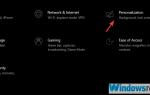 Co zrobić, jeśli brakuje skrótu Centrum akcji w systemie Windows 10