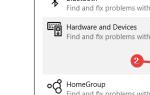 Gamepad nie jest rozpoznawany w systemie Windows 10 [POTWIERDZONA POPRAWKA]