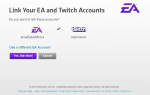 POPRAWKA: Coś poszło nie tak podczas łączenia konta EA z Twitch