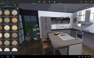 Najlepsze aplikacje 3D dla architektów domowych do projektowania domu
