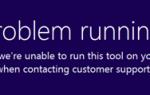 Windows 10 Media Creation Tool: Problem z uruchomieniem tego narzędzia, Rozpoczęcie instalacji