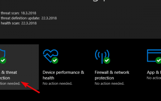 Poprawka: błąd Windows Defender 0x80016ba w systemie Windows 10