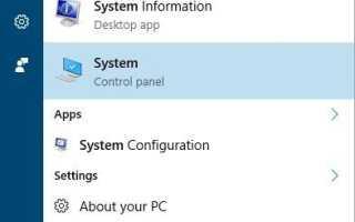 POPRAWKA: Połączenie zdalne zostało odrzucone w systemie Windows 10