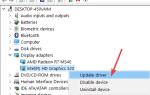 ROZWIĄZANE: Internet Explorer 11 zawiesza się, nie odtwarza filmów