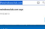 Jak dowiedzieć się, kiedy witryna była ostatnio aktualizowana
