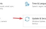 Pełna poprawka: błąd aktualizacji systemu Windows 0x80190001