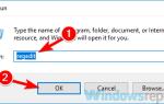 POPRAWKA: Język lub edycja systemu Windows nie jest obsługiwana