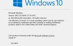 Surface Go: jak zamienić Windows 10 S na Windows 10 Home lub Pro