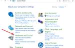System Windows 10 nie wyświetla dysku: 6 napraw, które naprawdę działają