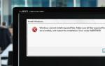 Jak naprawić błąd 0x8007045D podczas instalacji systemu Windows?