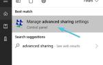 Wyskakujące okienko Zabezpieczenia systemu Windows w systemie Windows 10 [SKRÓCONY PRZEWODNIK]