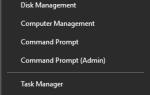 Pełna poprawka: MOM Błąd implementacji w Windows 10, 8.1, 7