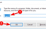 Poprawka: Ctrl Alt Del nie działa w systemie Windows 10