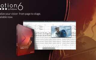 4 najlepsze oprogramowanie do odtwarzania nut z drukowanych i odręcznych stron