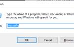 Trojan częściowo usunięty w systemie Windows 10: Oto, jak usunąć go na dobre