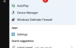 POPRAWKA: Błąd naruszenia zasad wyjątku w systemie Windows 10