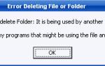 Unlocker: Jak usunąć, nie można usunąć plików