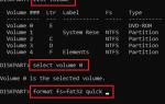 Naprawiono błąd braku atrybutu dysku w systemie Windows 10 w programie Diskpart