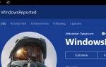 Aplikacja Xbox na Windows 10: wszystko, co musisz wiedzieć