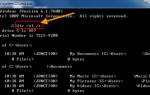 Błędy tworzenia kopii zapasowej lub przywracania systemu 0x80070001, 0x81000037, 0x80070003