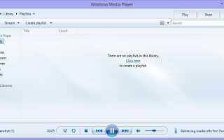 Jak dodać kodek AVI do Windows Media Player w Windows 10, 8.1
