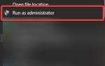 Instalacja VirtualBox nie powiodła się Błąd krytyczny w systemie Windows 10 [EXPERT FIX]
