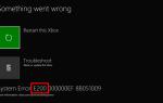 Jak rozwiązać błędy uruchamiania Xbox One lub kody błędów E.
