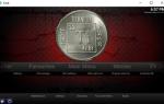 Wersja Titanium do recenzji Kodi: Jak zainstalować wersję Titanium