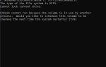 Błąd przywracania systemu: Określ instalację systemu Windows do przywrócenia