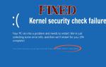 Jak naprawić błąd niepowodzenia sprawdzania bezpieczeństwa jądra w systemie Windows 10/8?