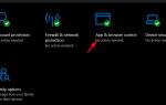 Program Windows Defender SmartScreen uniemożliwił uruchomienie nierozpoznanej aplikacji