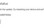 Aktualizacja funkcji systemu Windows 10 nie powiodła się z kodem błędu 0x8007000e