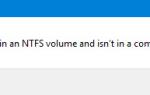 Nie można zamontować pliku (ISO) w systemie Windows 10
