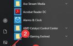 Zablokuj systemowi Windows 10 automatyczne aktualizowanie określonych sterowników [SZYBKIE METODY]