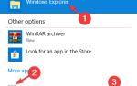 System Windows Server nie może zamontować plików ISO: oto jak to naprawić