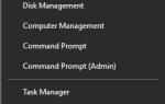 Odcisk palca nie działa w systemie Windows 10 [NAJLEPSZE ROZWIĄZANIA]