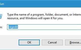 Poprawka: brak rejestracji usługi lub jest ona uszkodzona w systemie Windows 10