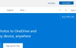 ROZWIĄZANE: Pliki już istnieją w tym folderze w OneDrive