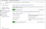 Reguła Zapory systemu Windows Defender blokuje połączenie [FIX EXPERT]