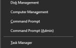 Touchpad Synaptics jest wyłączony podczas uruchamiania systemu Windows 10 [SKRÓCONY PRZEWODNIK]