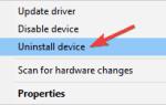 Pełna poprawka: błędy instalacji systemu Windows 10 0xC1900101, 0x20017