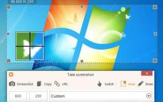 Print Screen nie działa w systemie Windows 10? Oto poprawka