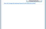 Jak dodać języki klawiatury do systemu Windows 7